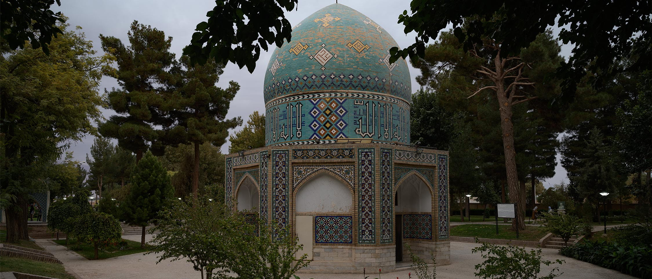Tomb of Attar, Neyshabur